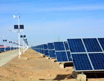 对风光伏等项目给予用地倾斜!辽宁发布自然资源领域碳达峰碳中和行动清单
