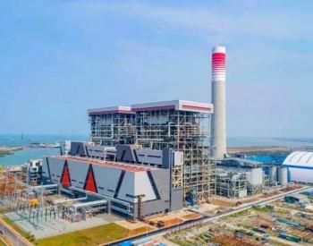 中广核电力红沿河5号机组临时上网电价获得核准