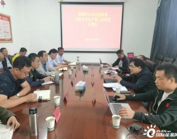 国家矿山安监局第三监察组来青开展 汛期非煤矿山安全生产专项监察