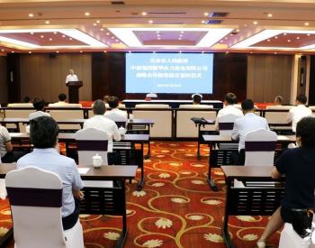 甘肃天水市政府与<em>中核集团</em>新华水力发电有限公司签订战略合作框架协议