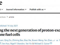 天大焦魁教授团队:定义新一代<em>燃料电池发动机</em>设计
