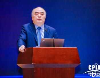 曹仁贤:中国光伏产业已形成全球最完整的光伏产业链