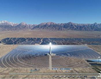 孙骁强:保障新型电力系统安全稳定运行,太阳能热发电定位有待重新发现