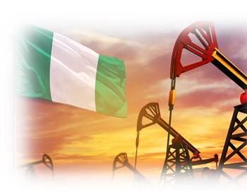尼日利亚<em>石油工业</em>法案获批