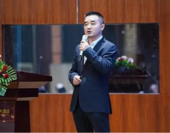 华为周涛:为光伏整县推进提供最优解决方案