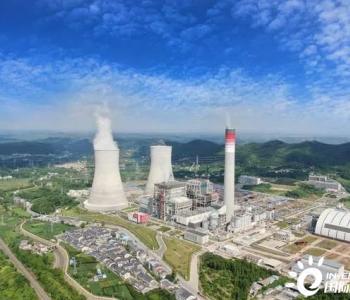 四川首台百万千瓦等级<em>火电项目</em>1号机组首次并网一次成功