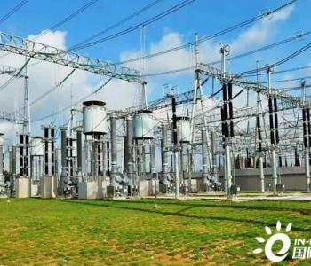 中国西电成功研制世界首台500千伏经济型高压交流
