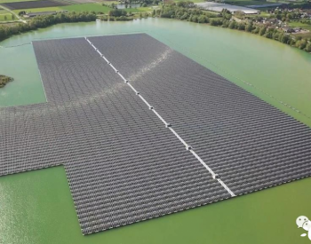 荷兰又一座70 MW浮式太阳能设施顺利并网