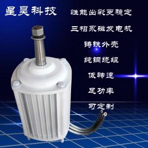 1KW-100KW三相交流永磁发电机