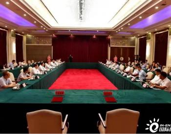 国家电投与吉林省延边州签署战略合作框架协议