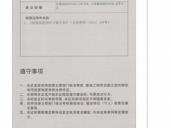 福建省古田县:锂电池外包装蜂窝复合材料生产线项