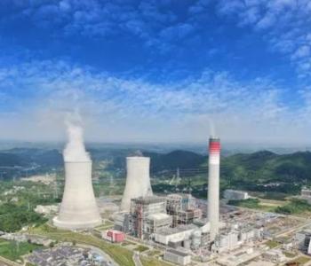今日能源看点:<em>王勃华</em>:预计2021全球光伏新增装机150-170GW!贵州省电动汽车充电基础设施建设三年行动方案下发!