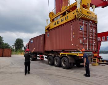 向绿色物流迈出关键一步,兰溪港首次采用集装箱运输煤炭