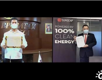 世界最大漂浮光伏电站,2.2GW!Sunseap将在印尼建造