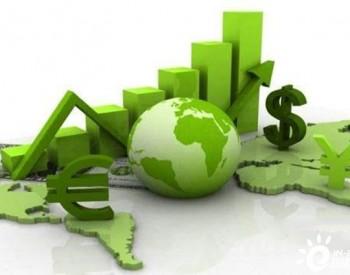 """""""碳交易""""市场正式开市 新能源物流车或成为香饽饽?"""
