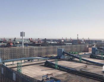 2021年7月中旬秦港与神华黄骅两港煤炭吞吐量减少12%