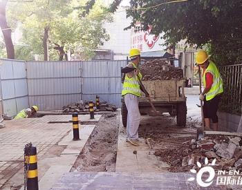 湖南省湘潭市有序推进老旧燃气铸铁管网改造项目