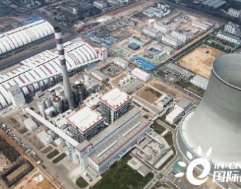 中国能建设计承建孝义煤电低热值煤热电联产项目1