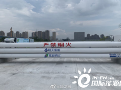 重庆首座加氢站落成!日加氢达500公斤 可满足50辆<em>氢能源车</em>