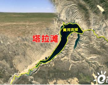 厉害!中国609平方公里的光伏发电站,面积接近于