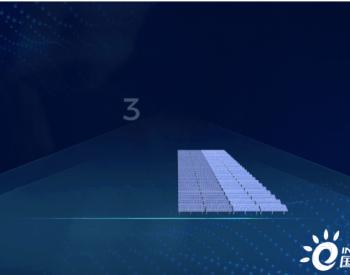 阳光电源组串式光伏逆变器核心竞争力在哪?