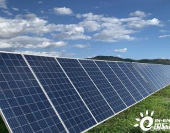 巴西的AXS Energia 将向MG州的<em>太阳能行业</em>投资 1.91亿美元!