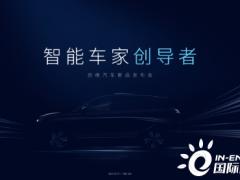 黄宏生:从华工家电三剑客到新能源产业先锋