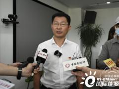 一汽新能源开发院院长王德平:红旗E-HS9已实现高级自动驾驶系统
