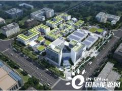 15亿投资!四川成都郫都区氢能发展再上新台阶