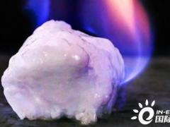 够我国用130年!南海可燃冰试采成功,资源量相当于650亿吨石油