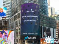 首次募资6亿美元,清能股份子公司成功上市纳斯达克