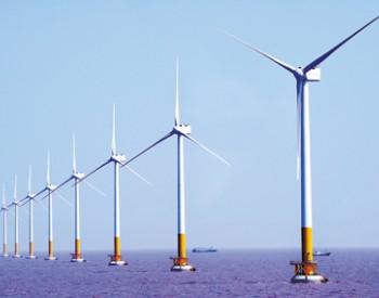 福建省能源集团海上风电项目竣工
