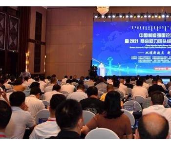 34个,981.5亿!内蒙古包头市签约近千亿项目大单