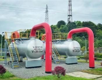 吉林长春市城市LNG应急调峰储配站项目1#储罐封顶 预计2022年6