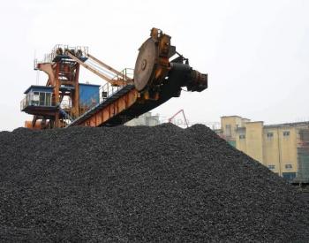 煤炭、焦炭、钢铁类工业品价格涨幅回落,山西省PPI高位放缓