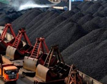 国内低库存,海外动力煤价格再创新高,碳中和再推行业价值重估