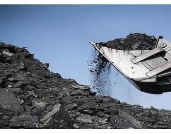 用煤旺季,大型煤企要按最大能力组织生产!