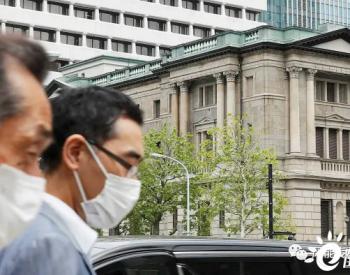 日本央行成为最新一家对碳排放采取行动的中央银行