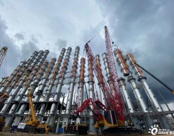 云南通威高纯晶硅公司项目精馏装置吊装完成