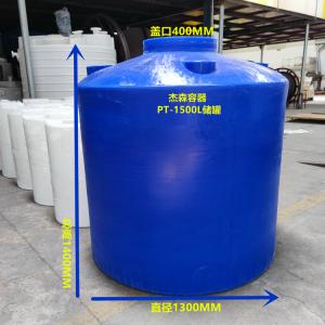 水处理过滤水箱