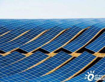 日本修改能源计划草案 提高2030年绿色能源电力占