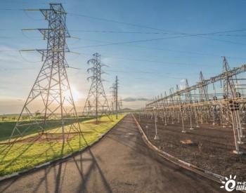 中标 | 巴西CPFL公司成功中标CEEE输电公司股权私有化项目