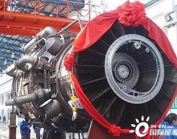我国舰用<em>燃气轮机</em>是什么水平?