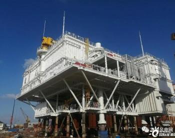 浙江国电象山1号海上风电升压站通过竣工验收