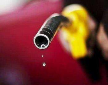 """国内成品油零售限价迎年内""""第二跌"""""""