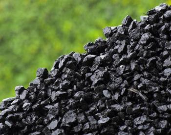 源头发力,让煤炭更清洁
