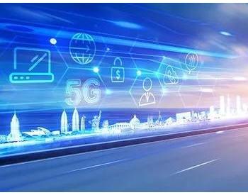 浙江电力加快打造新型电力系统省级示范区