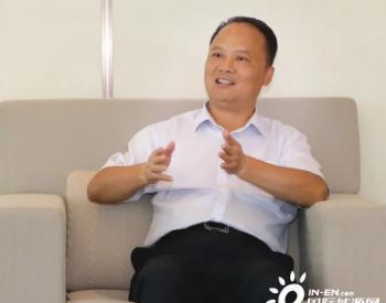 通威集团董事局主席刘汉元:光伏产业是全球实现碳中和的第一主角