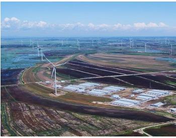 """<em>中国建设银行</em>黑龙江省分行助力""""华能萝北200兆瓦风电项目"""" 全力支持地方绿色金融发展"""