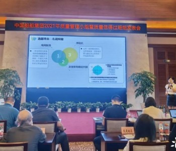 中国海装《降低风电机组引发电网振荡故障率》斩获